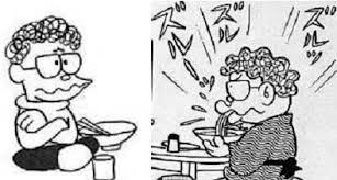 ラーメン大好き小池さんのモデルは実在した!?】:『プラス思考